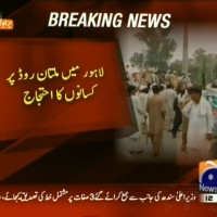 Farmers Protest– Breaking News – Geo