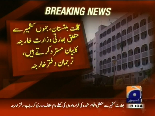 Foreign Ministry Pakistan– Breaking News – Geo