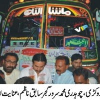 GM New Khan New Bus Service Opening