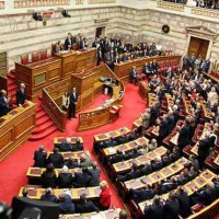 Greece Parliament