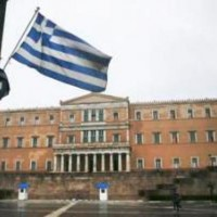 Greek Parliamentary