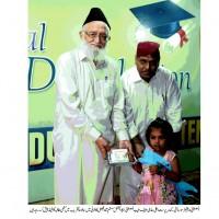 Haji Haneef Tayyab