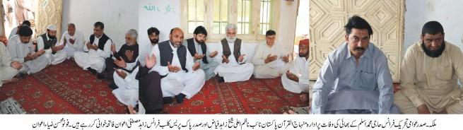 Haji Mohammad Aslam Brother Fateha Khawani