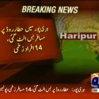 Haripur Bus Accident– Breaking News – Geo