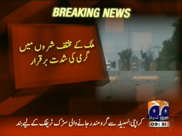 Heat– Breaking News – Geo