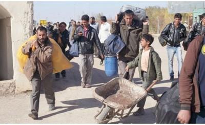 Illegal Afghan Refugees