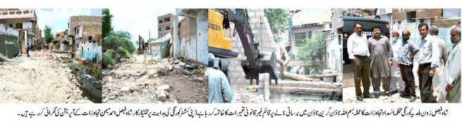 Illegal Constructions Against Operation