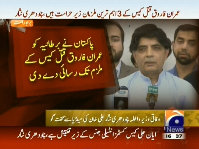 Interior Minister– Breaking News – Geo