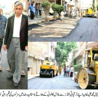 Iqbal Mohammad Ali Roads Construction Visite