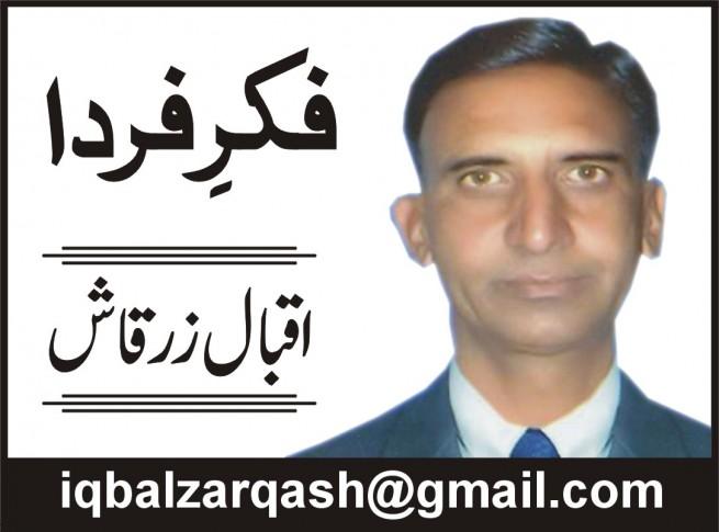 Iqbal Zarqash