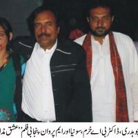 Ishaq Mzaq Nahi