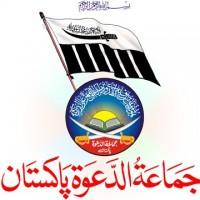 Jamaat-ud-Dawa Pakistan