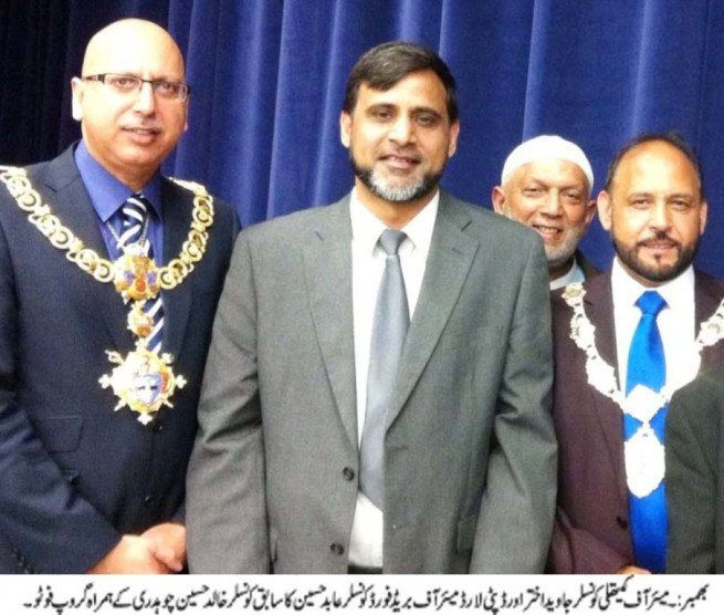 Javed Akhtar Abid Hussain And Khalid Hussain Chaudhry Group Photos
