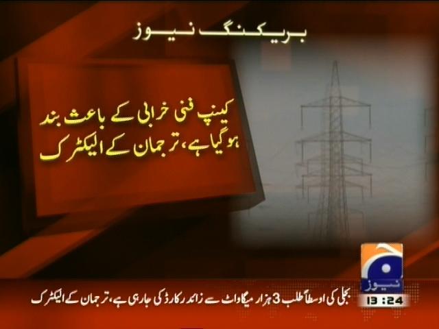 K Electric– Breaking News – Geo