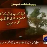 Karachi Rain– Breaking News – Geo