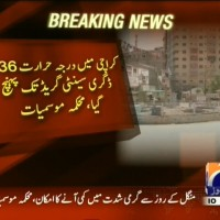 Karachi Temperature– Breaking News – Geo
