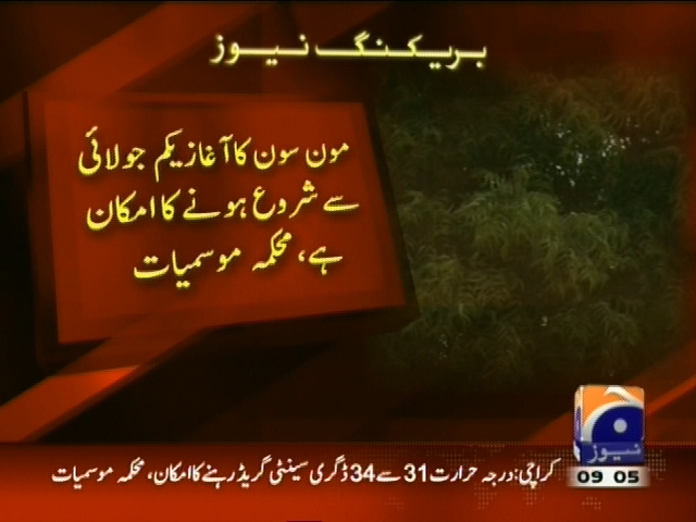 Karachi Weather– Breaking News – Geo