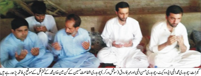 Khan Mohammad Died