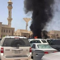 Kuwait Mosque Blast