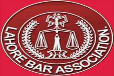 Lahore Bar Association