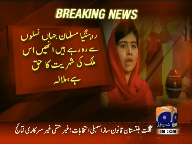 Malala– Breaking News – Geo