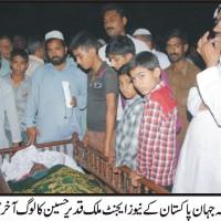 Malik Qadeer Dead Body
