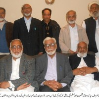 Mian Abdul Hamid With Friends Group Foto