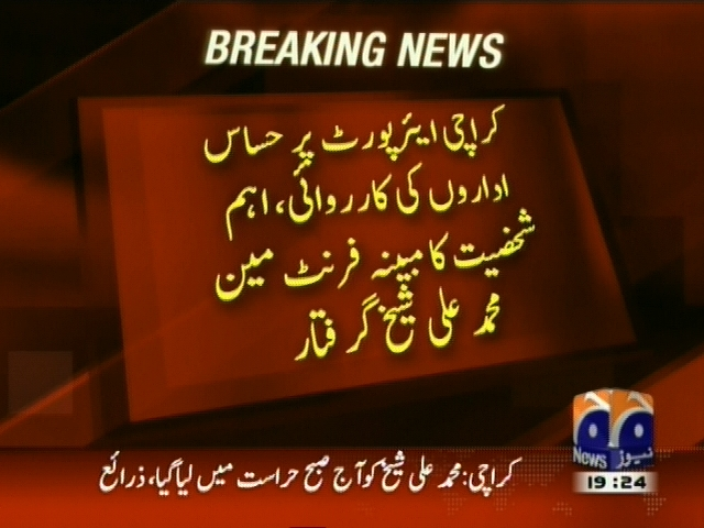 Mohammad Ali Sheikh Arrested– Breaking News – Geo