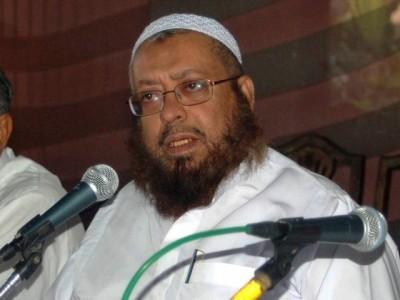 Mufti Mohammad Naeem