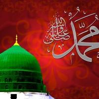 Muhammad PBUH