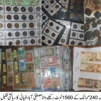Mustafa Abad Lallyany News