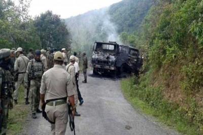 Myanmar Operation