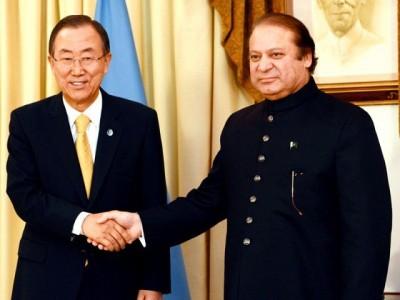 Nawaz Sharif And Ban Moon Met