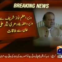 Nawaz Sharif And Nisar Ali Met– Breaking News – Geo