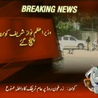 Nawaz Sharif Quetta Reached– Breaking News – Geo