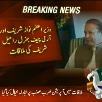 Nawaz Sharif and Raheel Sharif Meeting– Breaking News – Geo