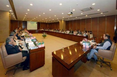 Nawaz Sharif chaired Cabinet Committee Meeting