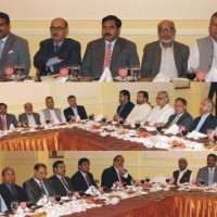 PML N Iftar Dinner Party
