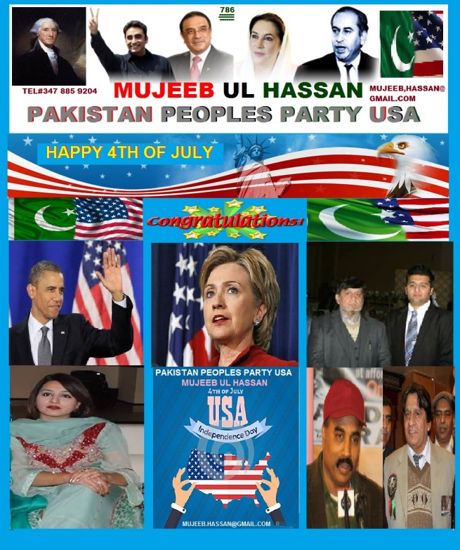 PPP USA