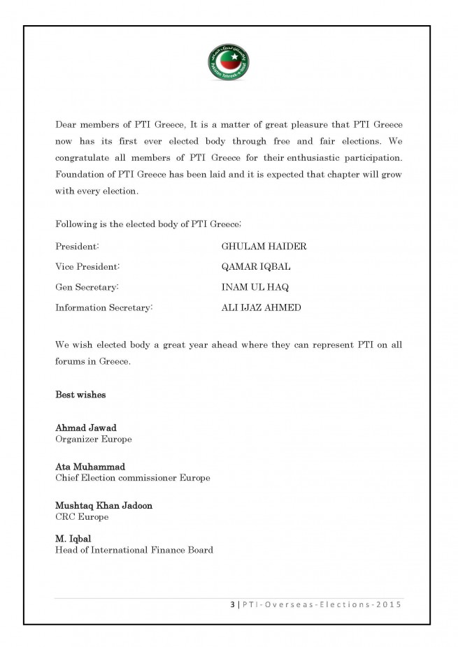 PTI Greece Elected Body Notification
