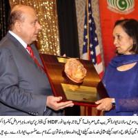 Pakistan Ambassador Award