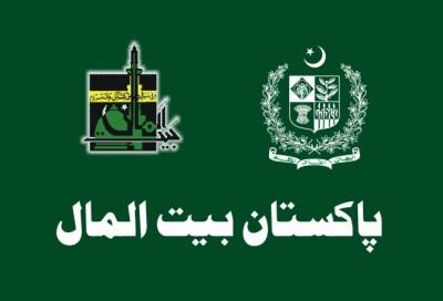 Pakistan Bait ul Maal