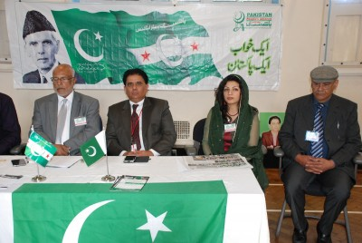 Pakistan Peoples Alliance Meating