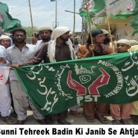 Pakistan Sunni Tehrik