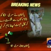 Pakistan Win Test– Breaking News – Geo