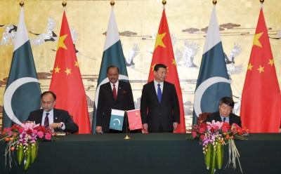 Pakistan and China Agreement