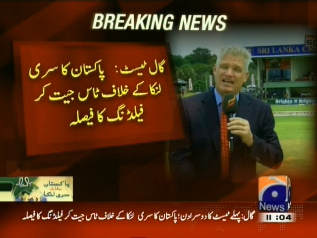Pakistan,Sri Lanka,Toss– Breaking News – Geo