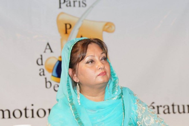 Paris Adabee Forum Almi Mushaira