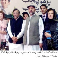 Paro Punjab Baro Punjab Participants Group Foto