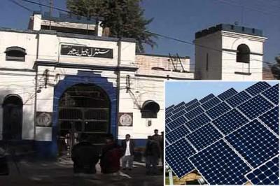 Peshawar Jail